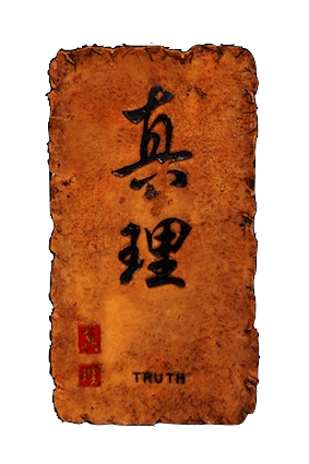 Chinese Characters for Truth